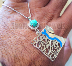 Egypt map pendant traditional verse sterling silver 925 turquise stone calligraphy blue enamel jewelry arabic fast shipping خريطة مصر