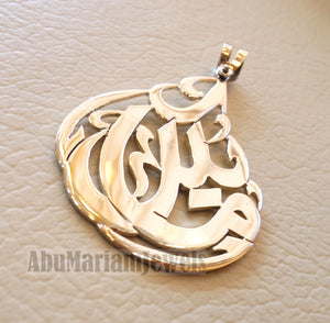 pendant any one or two names arabic made to order customized polish sterling silver 925 big pear shape other can be applied اسماء عربي