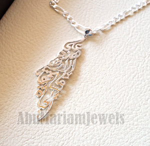 Palestine map pendant with thick chain famous poem verse sterling silver 925 k high quality jewelry arabic fast shipping خارطه و علم فلسطين