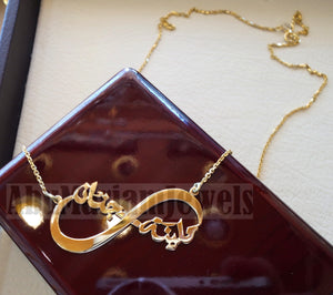 personalized customized 2 names 18 k gold arabic calligraphy pendant with chain infinity pear round rectangular any shape fine jewelry I-102