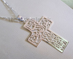 Very huge Arabic calligraphy cross necklace sterling silver 925 jewelry catholic orthodox christianity handmade heavy thick fast shipping
