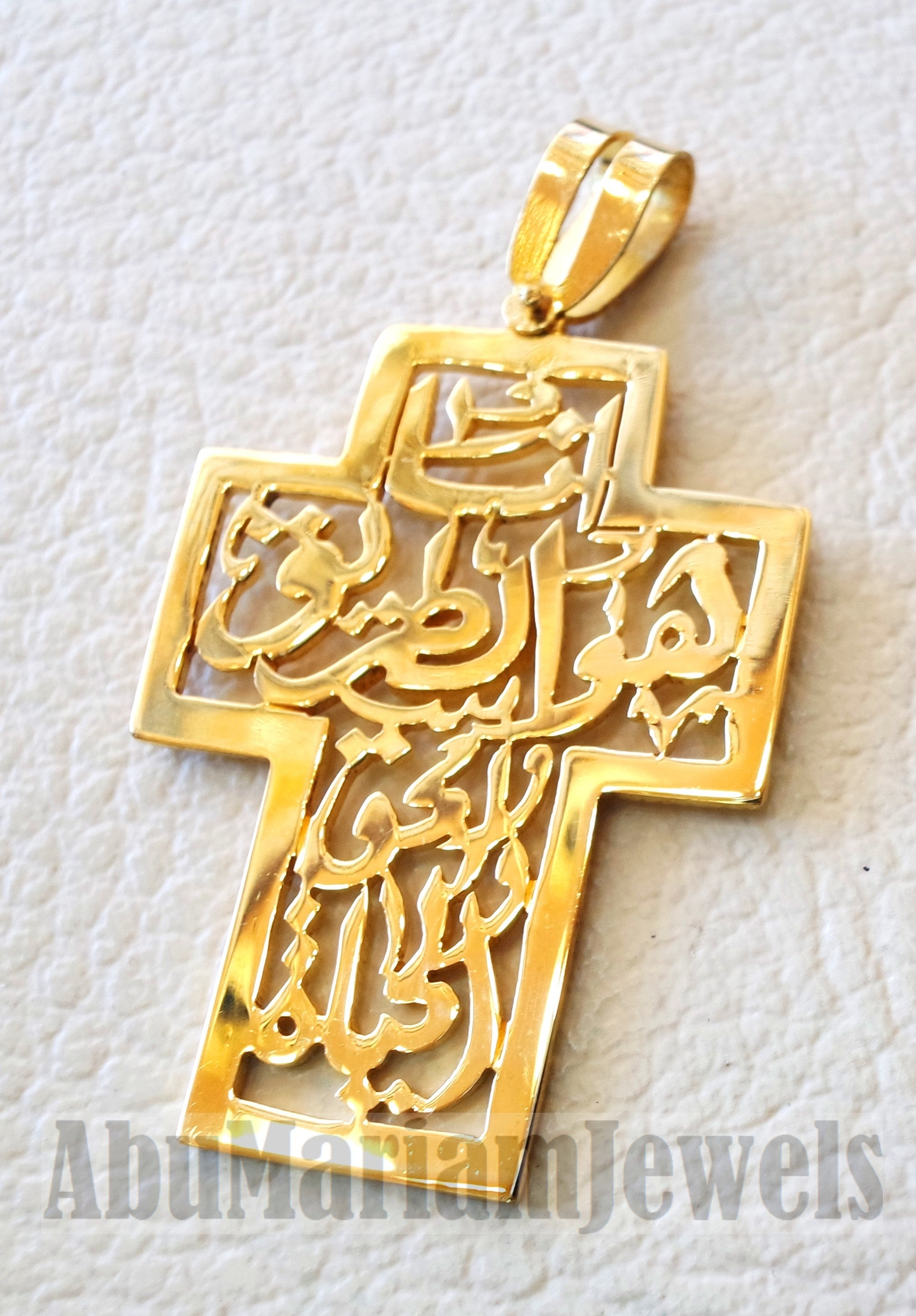 Arabic calligraphy cross pendant 18 k gold jewelry catholic orthodox