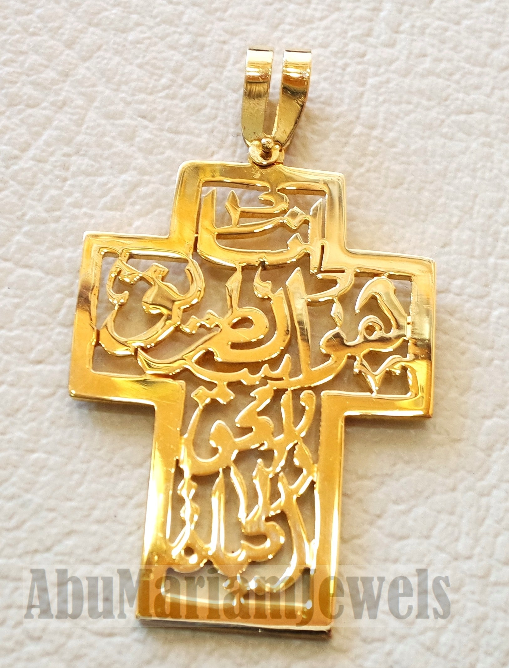 Arabic calligraphy cross pendant 18 k gold jewelry catholic orthodox symbol christianity handmade heavy thick fast shipping