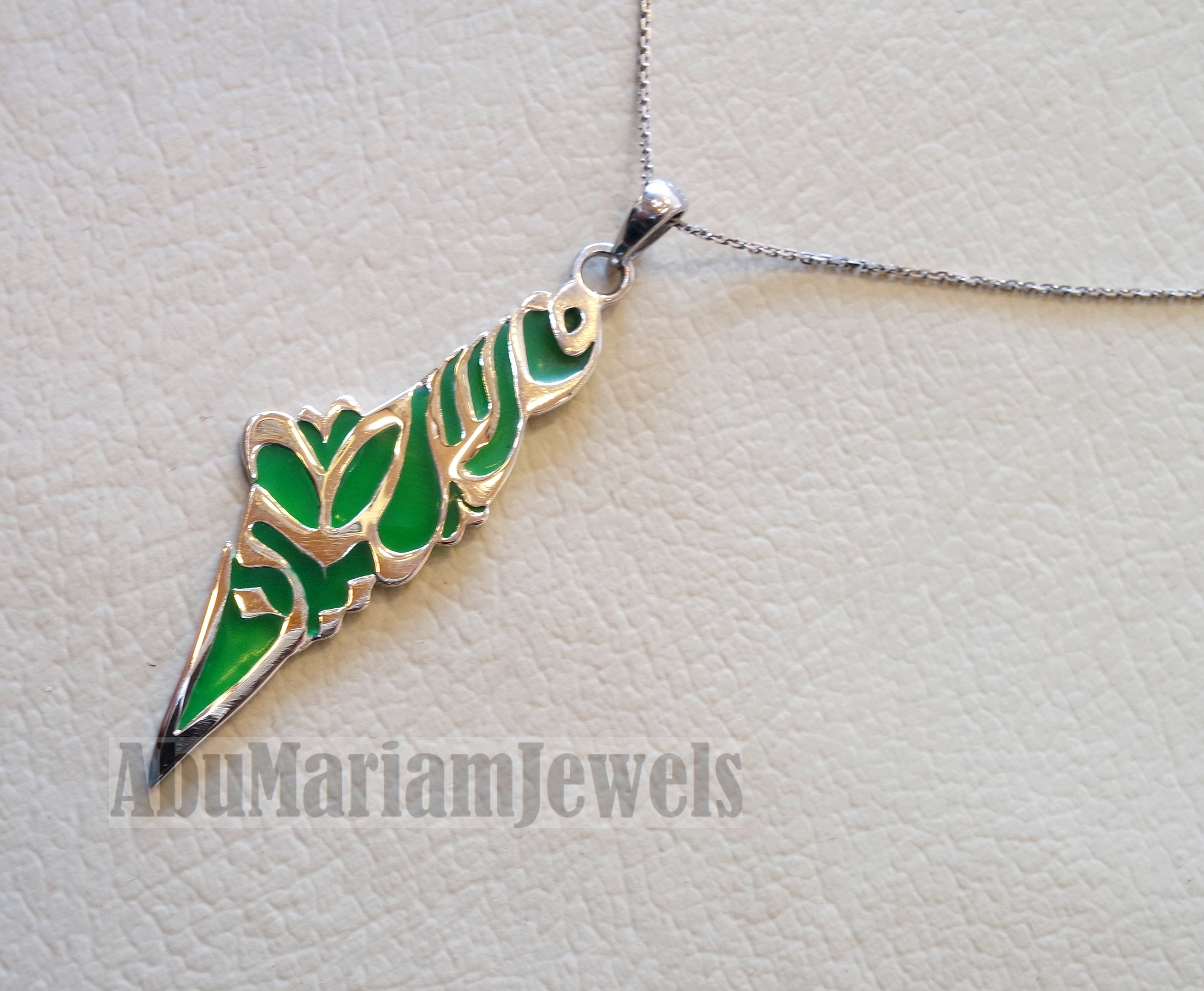 Palestine map pendant sterling silver 925 k high quality with green enamel jewelry arabic calligraphy fast shipping خارطه فلسطين