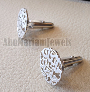 Copy of cufflinks , cuflinks 2 words on piece calligraphy arabic customized any name made to order sterling silver 925 heavy men jewelry عربي CF12