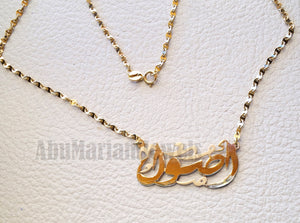 Personalized customized 1 name 18 k gold arabic calligraphy pendant with chain standard , pear , rectangular or any shape fine jewelry N1015