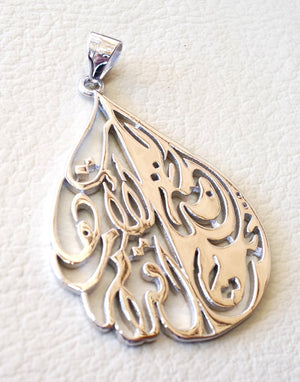 Paradise under the feet of mother sterling silver big arabic pendant 925 k high quality jewelry handmade free shipping mother gift عربي