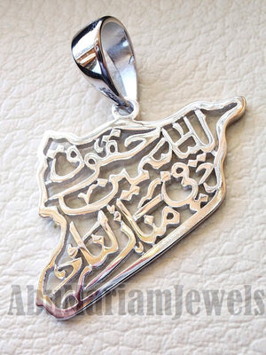 Syria map pendant with thick chain famous poem verse sterling silver 925 k high quality jewelry arabic fast shipping خارطه سوريا