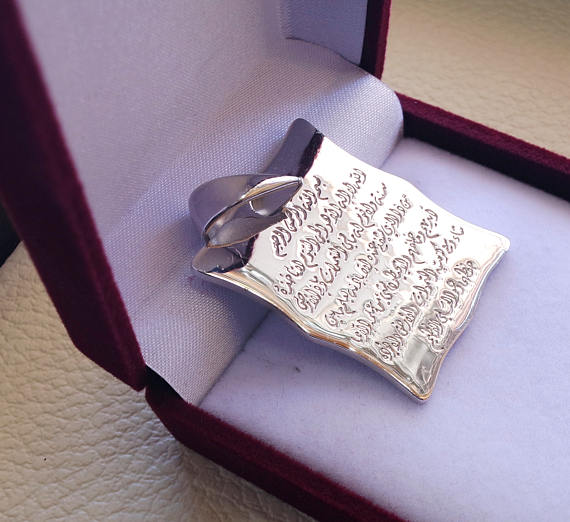 heavy Ayet kursi quraan verses rectangular sterling silver 925 carved pendant islamic arabic writting antique jewelry اية الكرسي اسلام الله