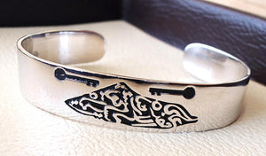 Palestine map bangle with famous poem verse sterling silver 925 k high quality jewelry arabic fast shipping خارطه و علم فلسطين