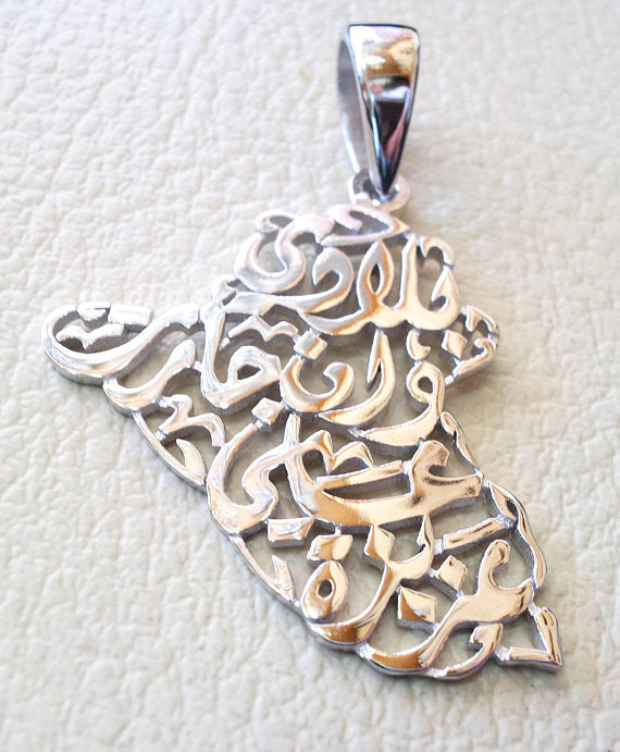 Iraq map pendant with famous poem verse sterling silver 925 k high quality jewelry arabic fast shipping خارطة العراق