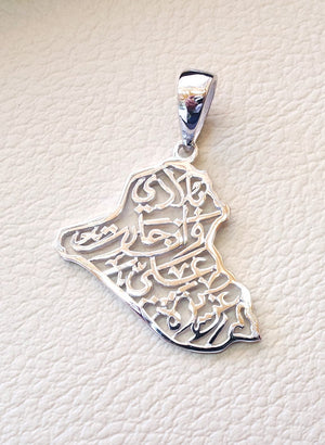 Iraq frame map pendant and thick chain with famous poem verse sterling silver 925 k high quality jewelry arabic fast shipping خارطة العراق