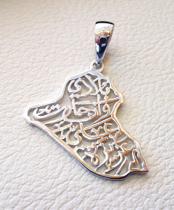Iraq with frame map pendant with famous poem verse sterling silver 925 k high quality jewelry arabic fast shipping خارطة العراق