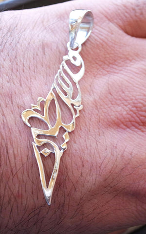 Palestine map pendant sterling silver 925 k high quality jewelry arabic calligraphy fast shipping خارطه فلسطين
