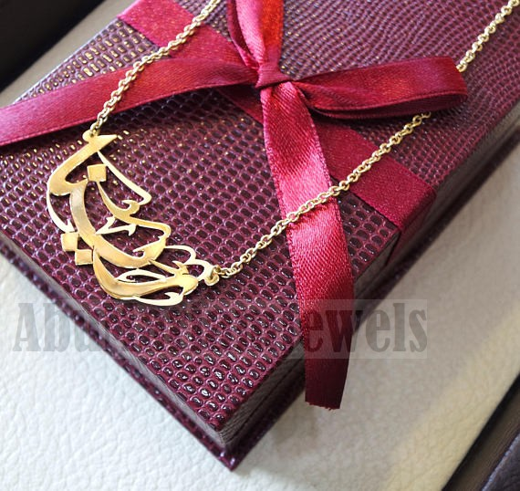 personalized customized 1 name 18 k gold arabic calligraphy pendant with chain standard , pear , rectangular or any shape fine jewelry N1002