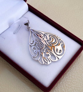 Paradise under the feet of mother sterling silver big arabic pendant 925 k high quality jewelry handmade fast shipping mother gift عربي