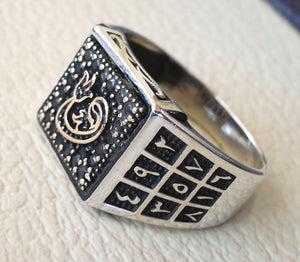 arabic luck numbers abjad waw vav men ring sterling silver 925  bronze face ottoman ottoman  turkish islam jewelry all sizes fast shipping