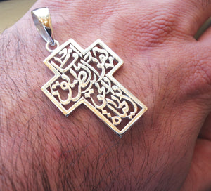 Arabic calligraphy cross pendant sterling silver 925  jewelry catholic orthodox symbol christianity handmade heavy thick fast shipping