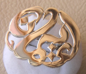 arabic customized calligraphy name round ring sterling silver 925 designed to fit all sizes high quality and high polishing jewelry