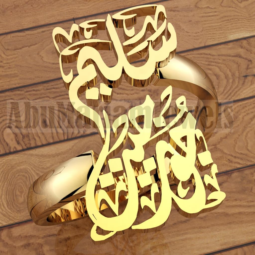 Arabic calligraphy customized 2 names sterling silver 925 or 18 k yellow gold ring , fit all sizes any name خاتم اسماء عربي RE1004