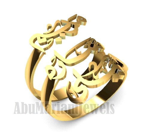 Arabic calligraphy customized 3 names sterling silver 925 or 18 k yellow gold ring fit all sizes any name RE1006 خاتم اسماء عربي