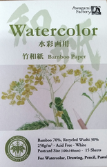 Awagami Bamboo Watercolour Postcard Pad 250gsm