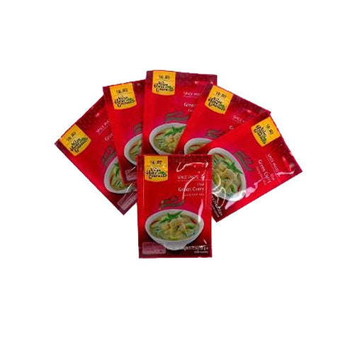 Asian Home Gourmet Spice Paste for Thai Green Curry, 1.75oz Packets
