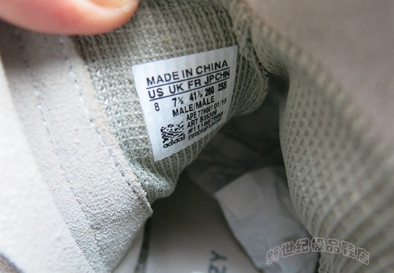 5754955876768 cheap- unauthorized yeezy boost 》Over 50% discount
