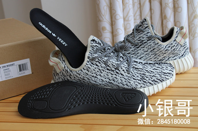 Adidas Yeezy Boost 350 Turtle Dove AQ4832 US10 EU 44 UK9.5