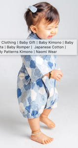 Naomi Wear Baby Kimono Clouds Party