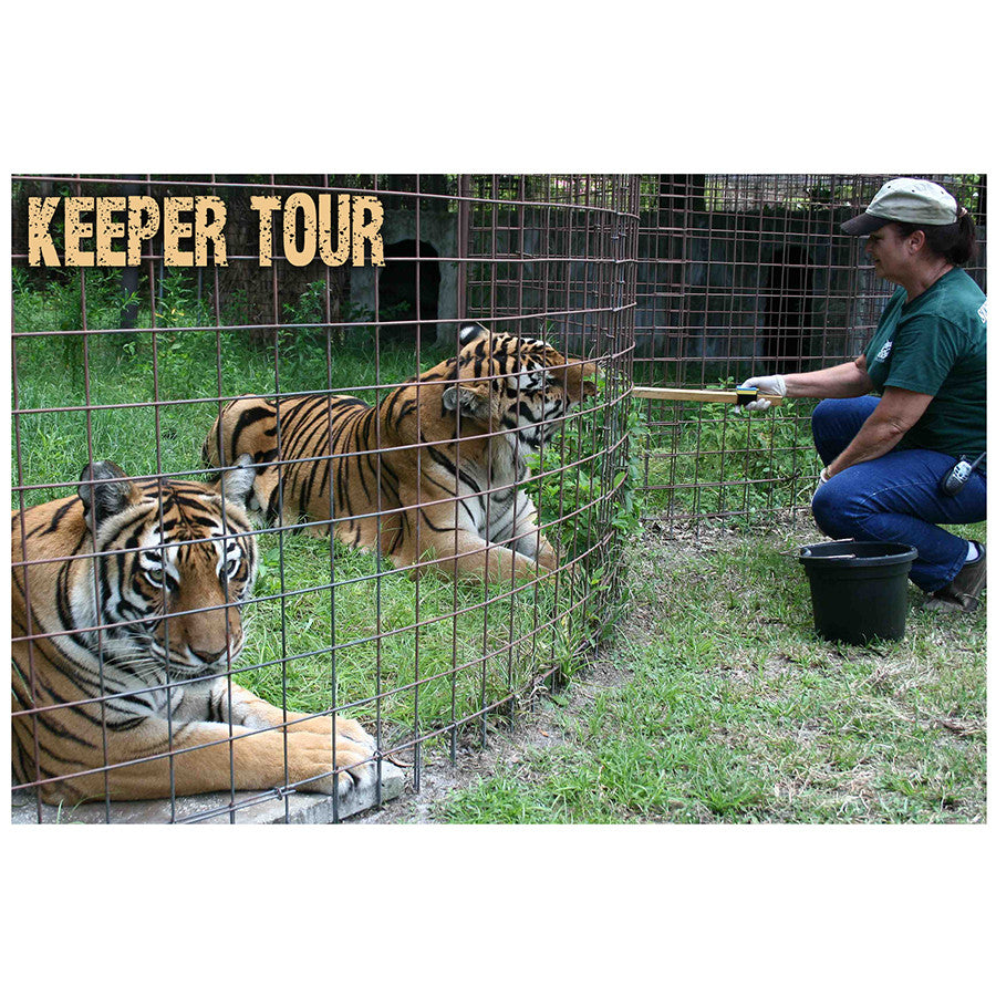 Gift Certificate - Keeper Tour