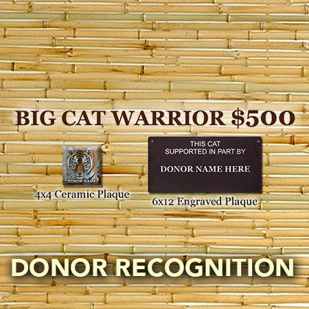 Donation Donor Recognition Signs Big Cat Rescue