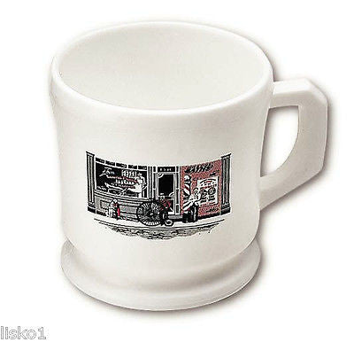 OPAL NO.4 BICYCLE BARBERSHOP PLASTIC SHAVING MUG