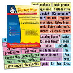 HIGH-FREQ VOCAB CARD SET SPANISH
