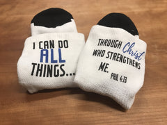 I Can Do All Things (Printed)