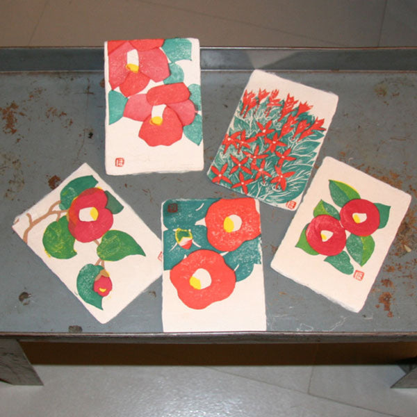 Set of Five Hand Printed Woodcut Cards & Envelopes