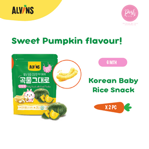 ALVINS Korean Baby Rice Snack - Sweet Pumpkin