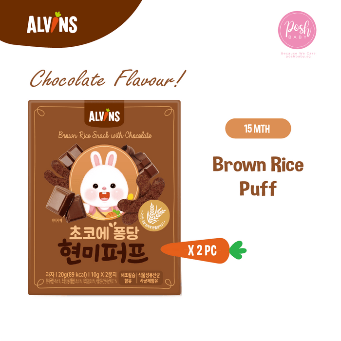 [Bundle of 2] ALVINS Korea Baby Brown Rice Snack - Chocolate