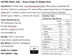 [Bundle of 3] ALVINS Korean Children Water Jelly - Green Grape & Golden Kiwi