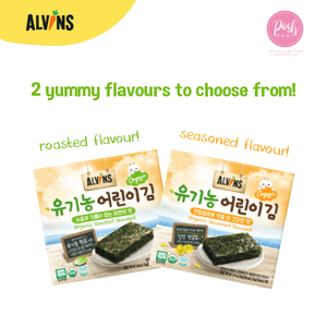 [Bundle of 2] ALVINS Organic Roasted Seaweed Snack