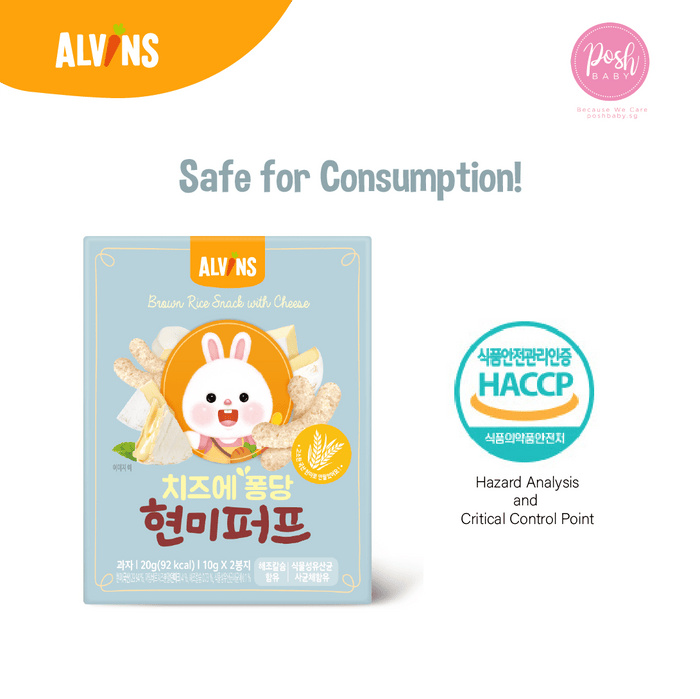 [Bundle of 2] ALVINS Korea Baby Brown Rice Snack - Cheese