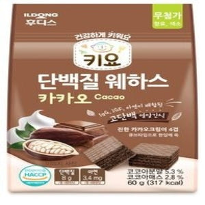 Ildong Keeyo Protein Wafer- Cacao