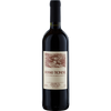 AGRILORO Rossi 75 cl / 2016 ROSSO TICINESE DOC (4291895918703)