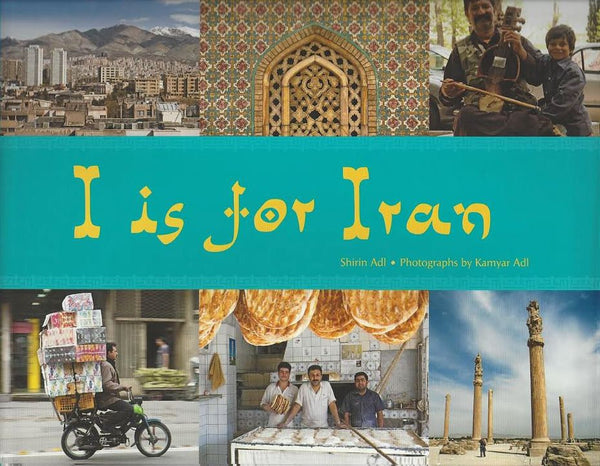 I is for Iran , Book - Daybreak International Bookstore, Daybreak Press Global Bookshop