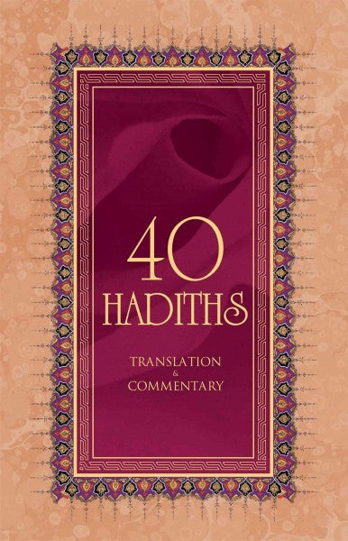 40 Hadiths: Translation & Commentary , Islamic Adult - Daybreak Press Global Bookshop, Daybreak Press Global Bookshop