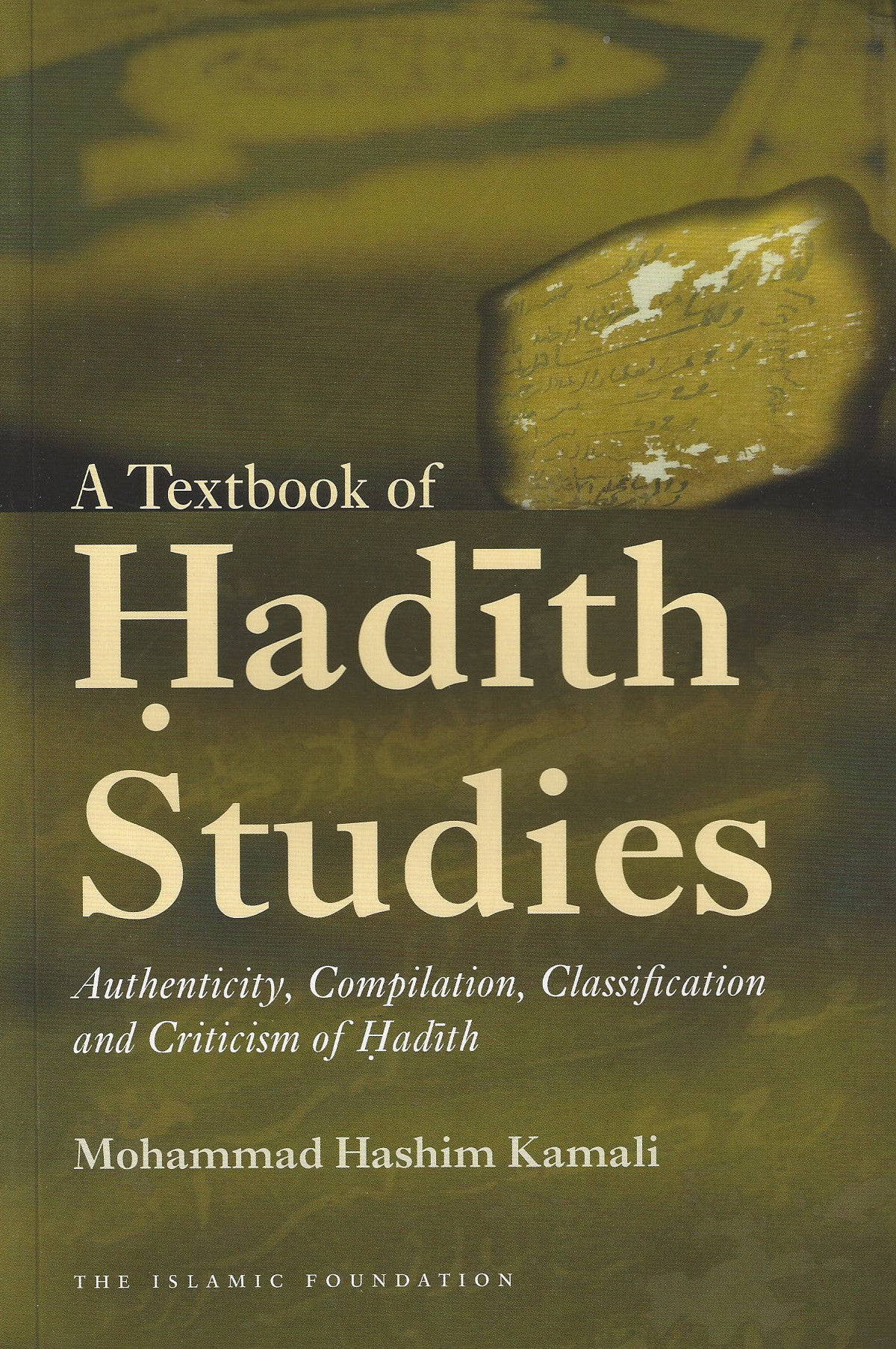 A Textbook of Hadith Studies , Book - Daybreak Press Global Bookshop, Daybreak Press Global Bookshop