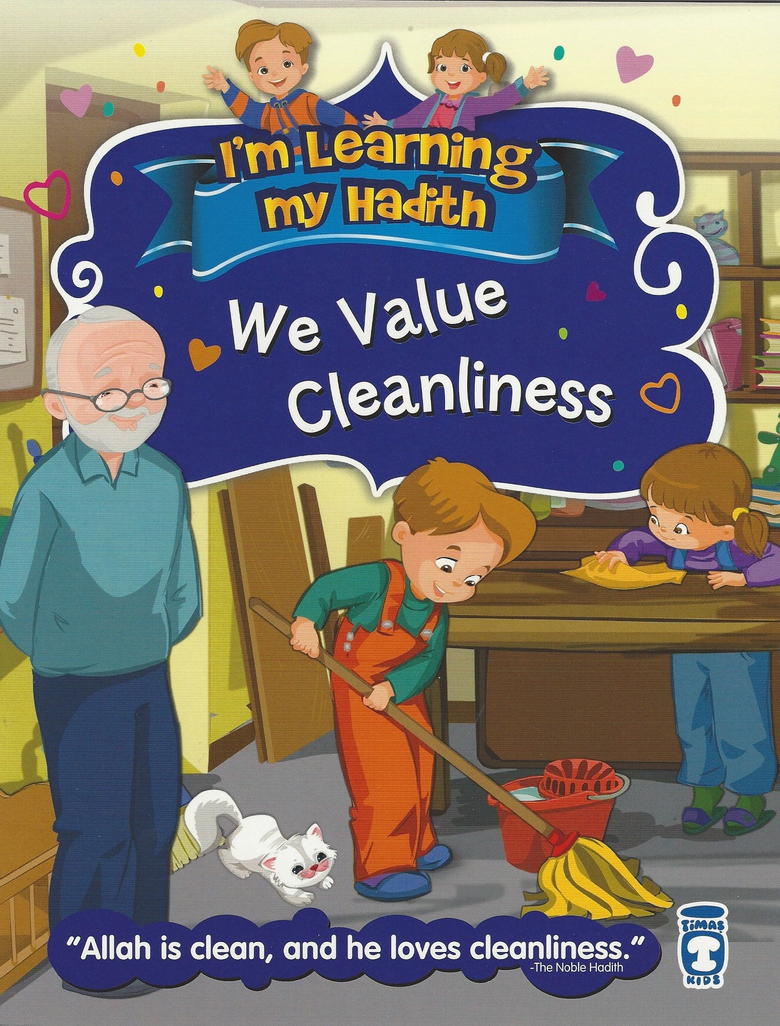 I'm Learning My Hadith (10 volumes) We Value Cleanliness, Book - Daybreak International Bookstore, Daybreak Press Global Bookshop  - 2