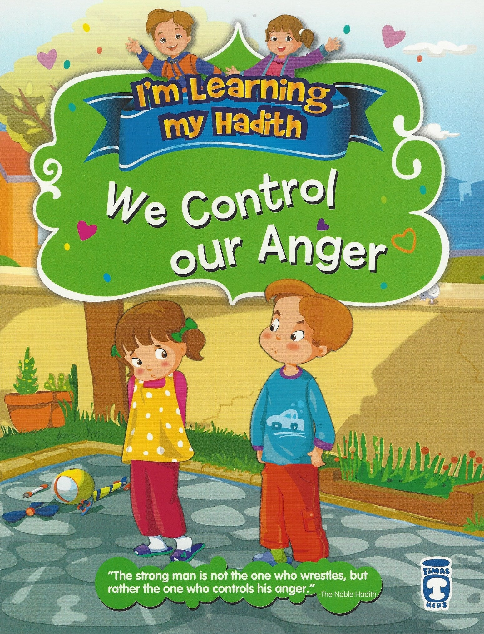 I'm Learning My Hadith (10 volumes) We Control Our Anger, Book - Daybreak International Bookstore, Daybreak Press Global Bookshop  - 3