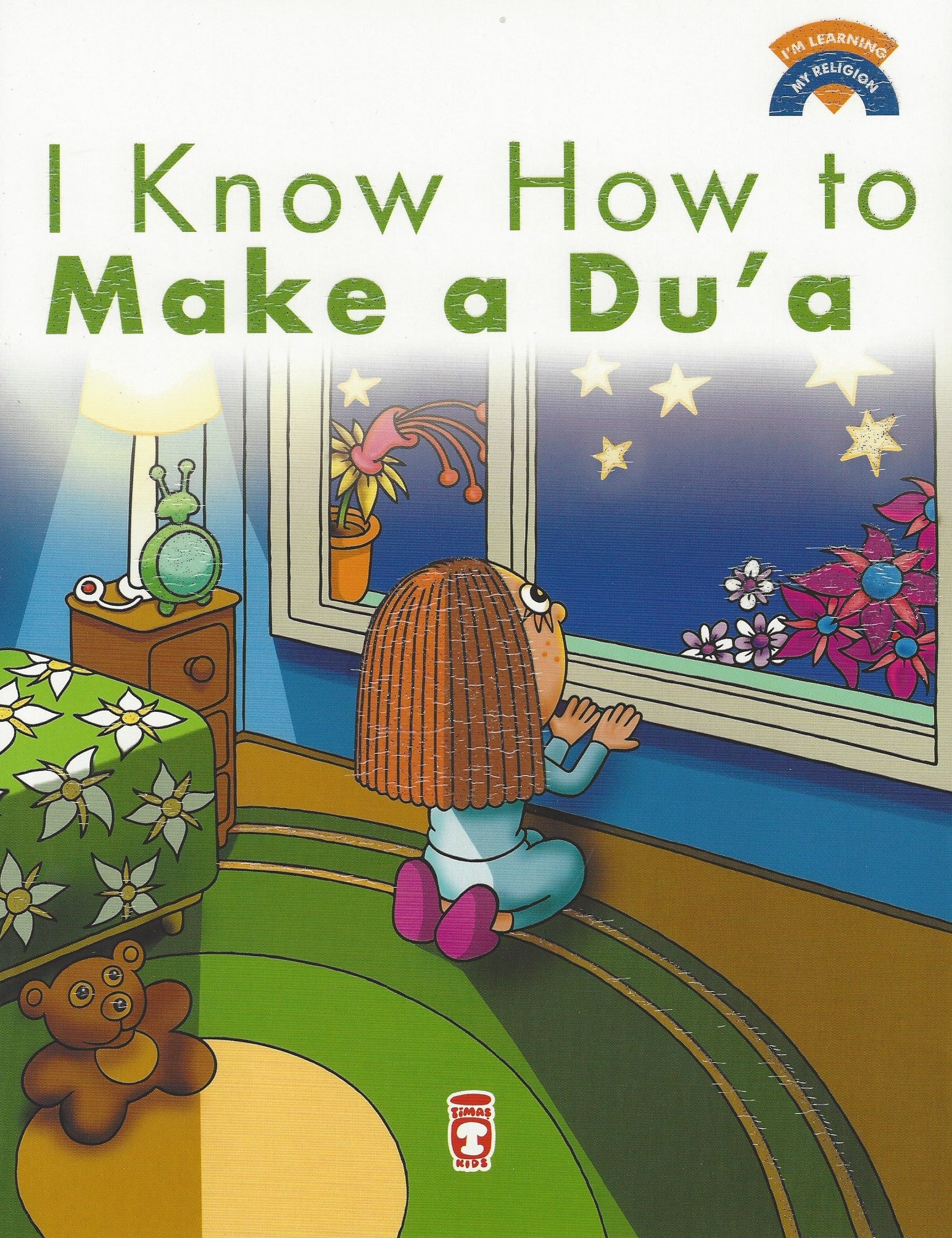 I'm Learning My Religion (10 volume set) I Know How to Make Du'a, Book - Daybreak International Bookstore, Daybreak Press Global Bookshop  - 3