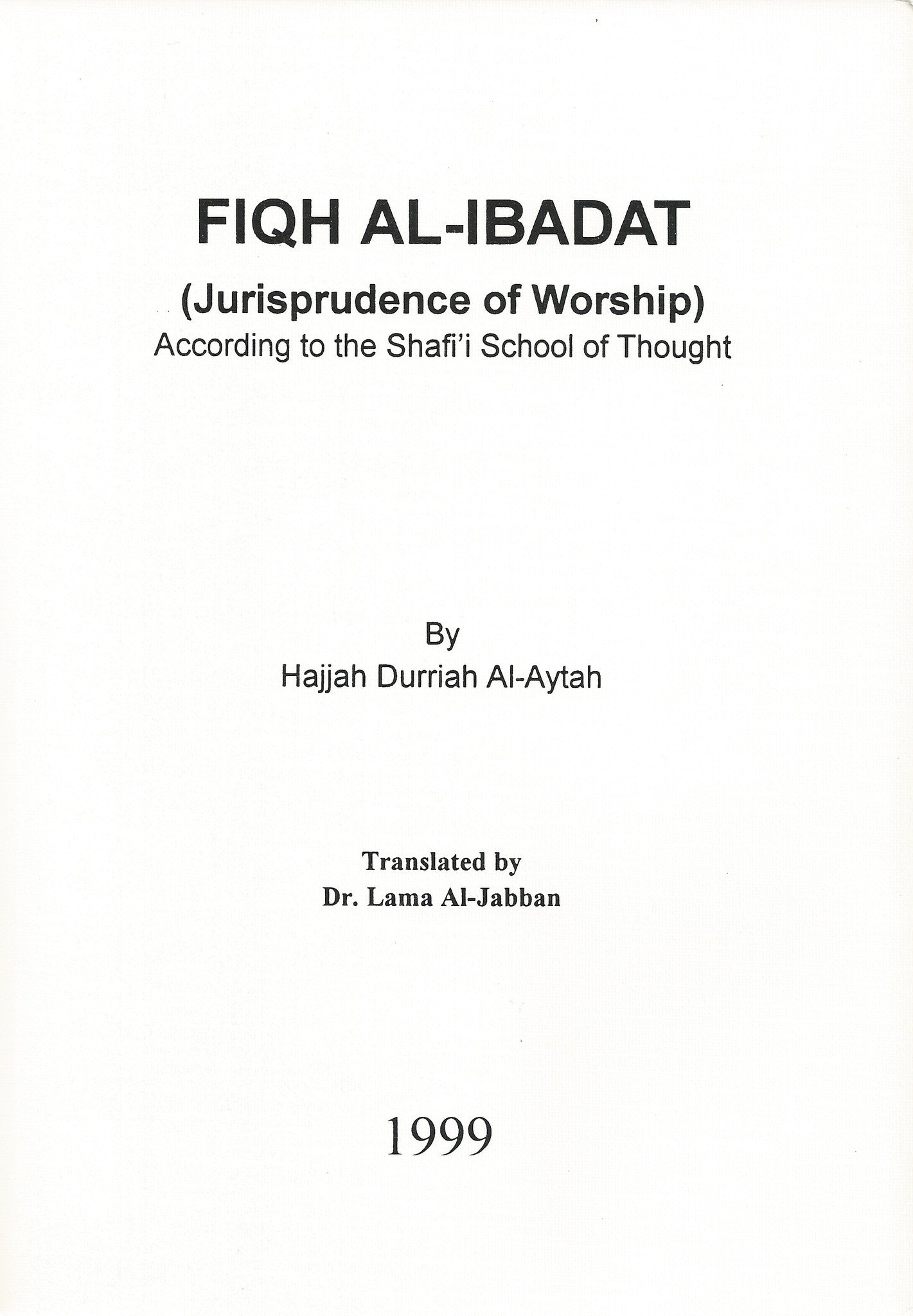 Fiqh al-Ibadat (English) - Jurisprudence of Worship According to the Shafi'i School of Thought , Book - Daybreak International Bookstore, Daybreak Press Global Bookshop